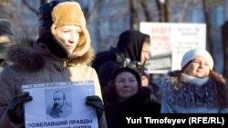 од неодамнешните протести за фер избори во Русија