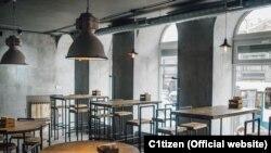 boş qalan Citizen restoranı