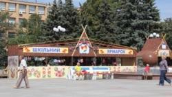 Гимназия в Симферополе: русский вместо украинского