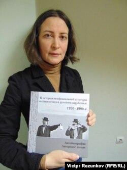 Юлия Валиева