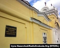 Меморіальна дошка, Другий християнський цвинтар, Одеса