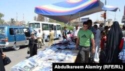 سوق لبيع المستلزمات المدرسية في البصرة