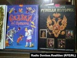 В книжных магазинах Донецка, март 2018 года