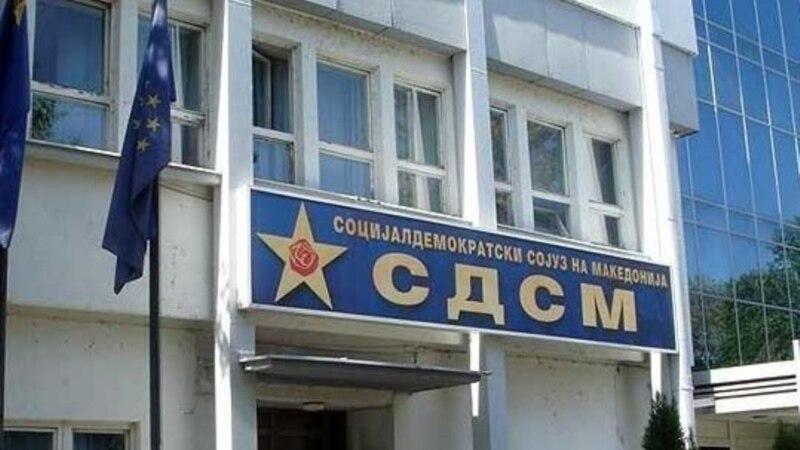 СДСМ тврди дека Законот за јазиците не се коси со Уставот