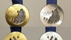 The gold and silver medals for the 2014 Winter Olympics in Sochi