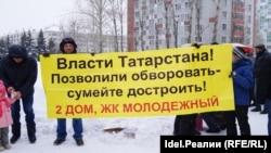 Митинг в защиту социально-экономических прав граждан в Казани