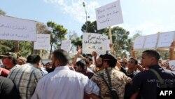 Jedan od protesta u Libiji u oktobru 2012.