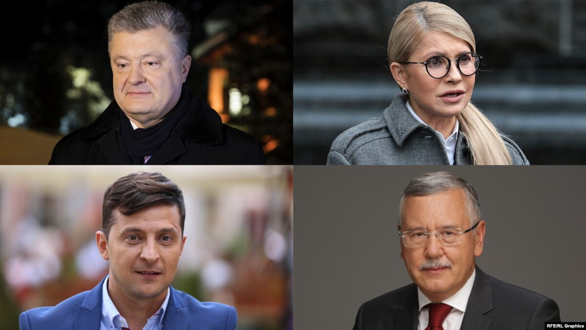 Поступки кандидатов в президенты: Порошенко, Тимошенко, Зеленский и другие