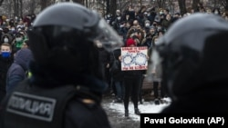 На протесте 23 января