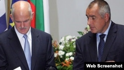 Premierii Borisov and Papandreou în 2010