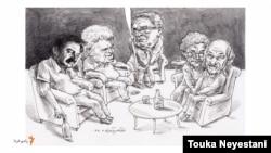 تورج اتابکی و مهمانانش/ کاری از توکا نیستانی
