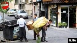 street children in iran
