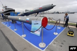 Выставка российских ракетных систем в Петербурге. 2015 год
