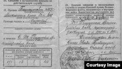 Запись в военном билете Бельсембека Рахимканова о службе в гвардейском артиллерийском полку в качестве разведчика.