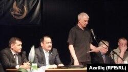 Конференция президиумы
