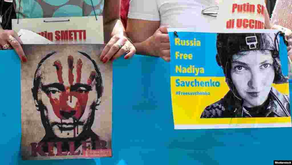 Акция противников российской политики на Украине