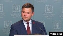 Кілька років помічник судді Богдан залишався адвокатом, маючи статус державного службовця