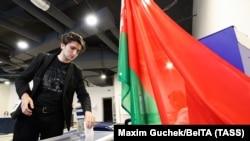 Выборы президента Белоруссии в Минске.