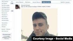 Մահացած զինվորի լուսանկարը սոցիալական ցանցում