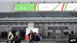 Reklama o mađarskom predsjedavanju Unijom na aerodromu u Budimpešti, 31. decembra 2010