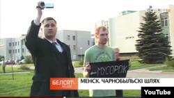 «Мусорок». Іван Амельчанка на Чарнобыльскім шляху. 26 красавіка 2012