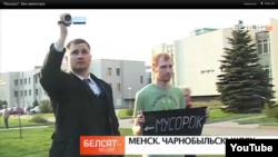 Іван Амельчанка на Чарнобыльскім шляху. 26 красавіка 2012