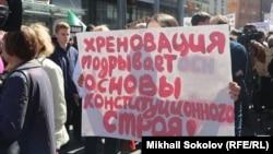 Мітинг проти реновації, Москва, травень 2017 року