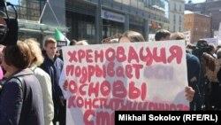 Протесты против закона о реновации в Москве