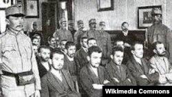 """Suđenje članovima """"Mlade Bosne"""""""