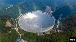 Будівництво 500-метрового телескопа у Китаї, травень 2016 року