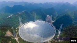 Строительство сферического радиотелескопа FAST.
