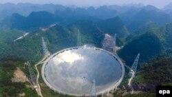 Dünýäde iň uly radio teleskop işe başlady.