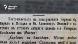 Maritza Newspaper, 21.05.1882