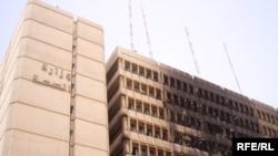 حريق في وزارة الصحة