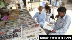 Pakistan's English-language Dawn newspaper is displayed for sale at a newspaper stall in Karachi.