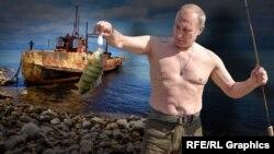 Фотоколаж із зображенням президента Росії Володимира Путіна