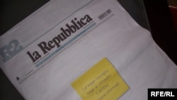 Випуск газети La Repubblica з білою шпальтою: «Закон-кляп відмовляє громадянам у праві бути поінформованими»
