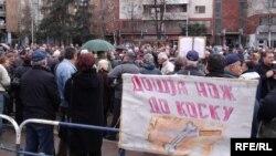 Архивска фотографија: Протест на стечајците во март 2010 година.