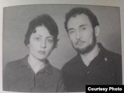 Светлана Аметова и Айдер Бариев