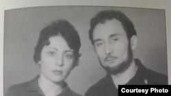 Svetlana Ametova ve Ayder Bariyev