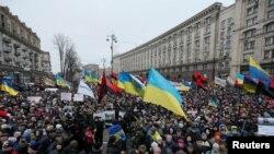 Киевдеги демонстрация. 17-декабрь, 2017-жыл.