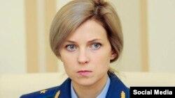 Прокурор аннексированного Россией Крыма Наталья Поклонская.