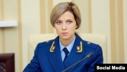 Прокурор аннексированного Россией Крыма Наталья Поклонская
