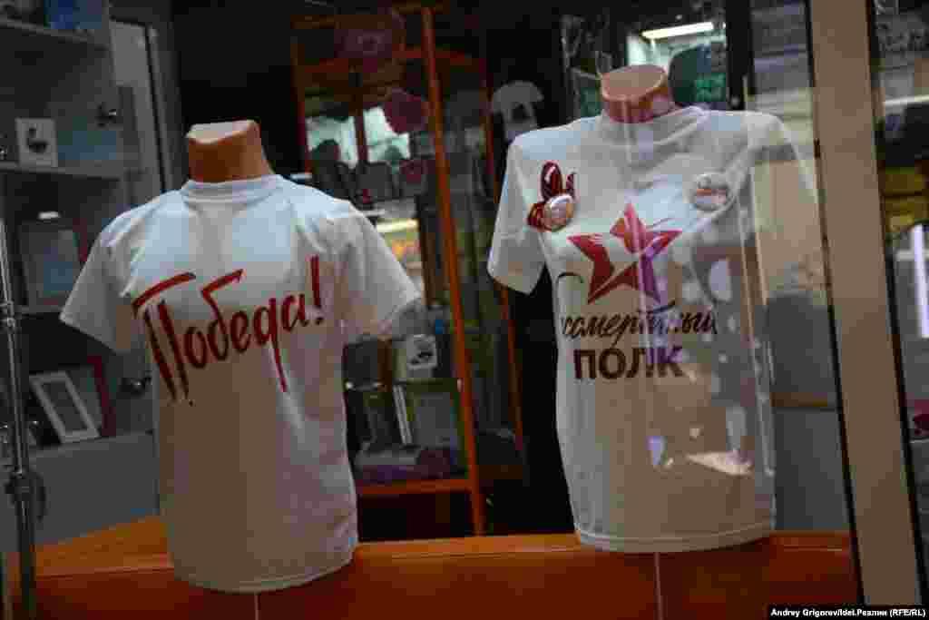 В этом магазинчике у входа в метро круглый год торгуют принтами на футболки и кружки. К 9 мая, разумеется, и тематика подобрана соответствующая.