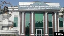 Aşgabat, Türkmenistanyň Saglygy goraýyş we derman senagaty ministrliginiň jaýy