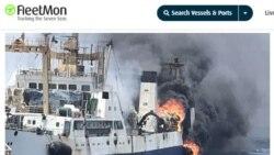 Крушение украинского судна у берегов Мавритании | Радио Крым.Реалии