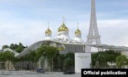 Proiectul Catedralei Ortodoxe Ruse de la Paris