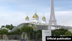 """Проект российского духовного центра в Париже - один из символов """"работы с соотечественниками"""""""