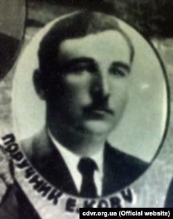 Еміліан Ковч під час служби в Українській Галицькій армії (УГА)
