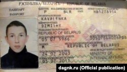 Dzmitry Kavalenka said he had been held against his will and forced to work for nearly two years at a Caucasus farm.